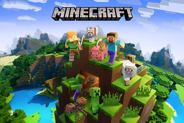 В ростовском университете провели онлайн-лекцию в игре Minecraft