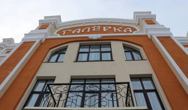 Врекламе омского театра «Галерка» нашли серьезное нарушение