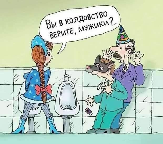 Неадекватный юмор из социальных сетей. Подборка chert-poberi-umor-chert-poberi-umor-27280614122020-13 картинка chert-poberi-umor-27280614122020-13