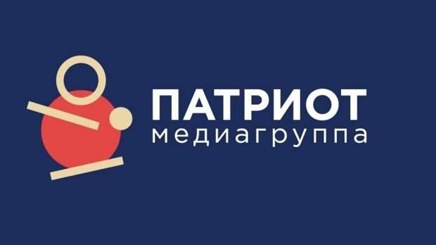 В медиацентре «Патриот» обсудят выступление Путина перед Федеральным собранием