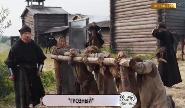 """Обзор сериала """"Грозный"""""""