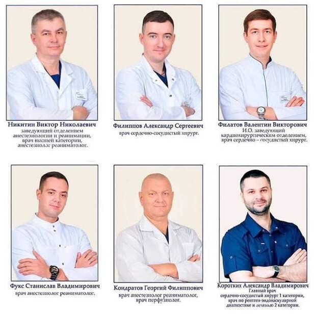 Настоящие герои - врачей Приамурья представили к награде