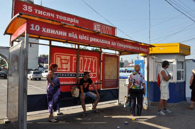 «Был российским и всегда будет российским»: опрос к годовщине присоединения Крыма к России