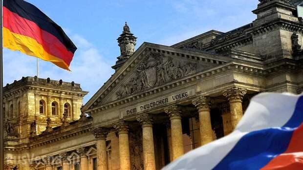 Нужно снять западные шторы с глаз: немецкие политики настаивают на отмене антироссийских санкций