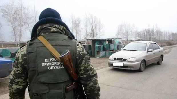 Новый закон Украины о госгранице: Киев приближает банкротство своей элиты