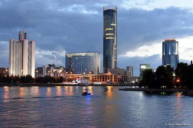 Екатеринбург появится на купюре в 5 000 рублей