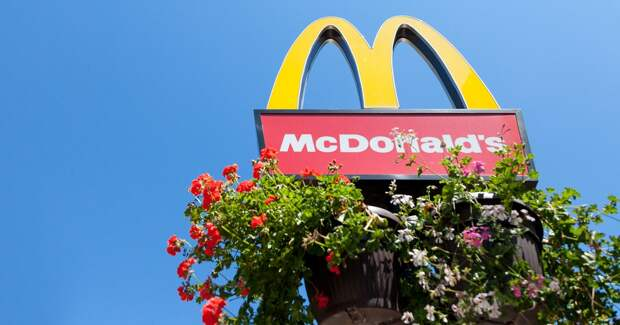 McDonald's показал самый высокий рост продаж за последние десять лет