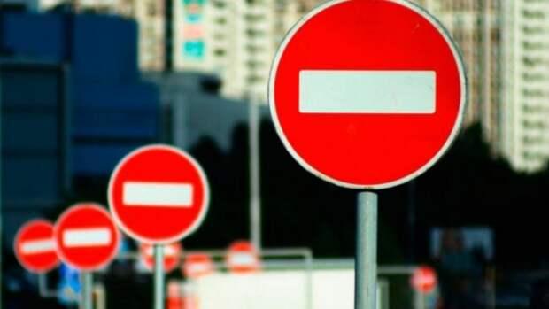 Внимание! Ограничение дорожного движения в связи с проведением фестиваля «Опера в Херсонесе»