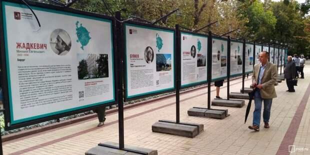 На Ходынке открылась выставка об истории советских партизан