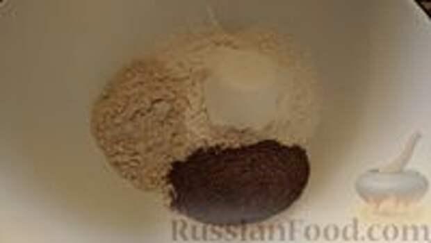 Фото приготовления рецепта: Постный шоколадный пирог с гречневой  мукой - шаг №2