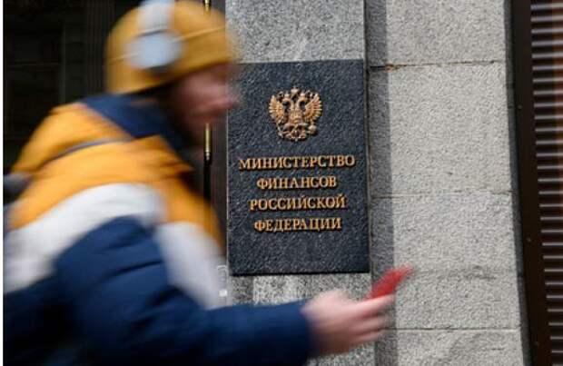Российский госдолг признали никому не нужным