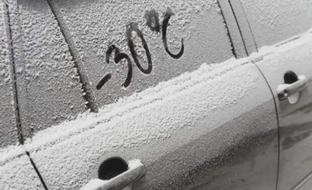 Как завести машину в мороз? Различные способы
