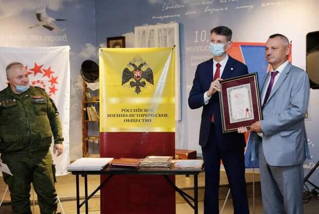 Урок мужества «Стоявшие насмерть» вошел в Книгу рекордов России
