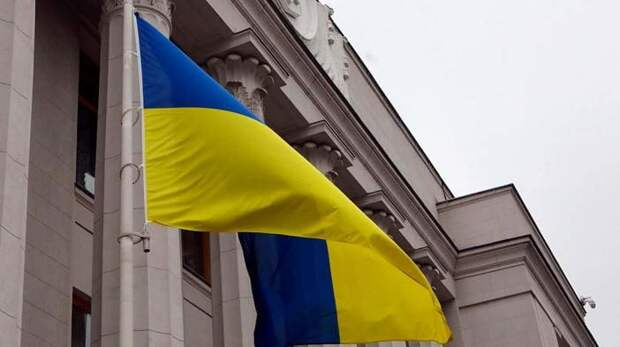 В Раде идею о переименовании Украины назвали «троллингом» России
