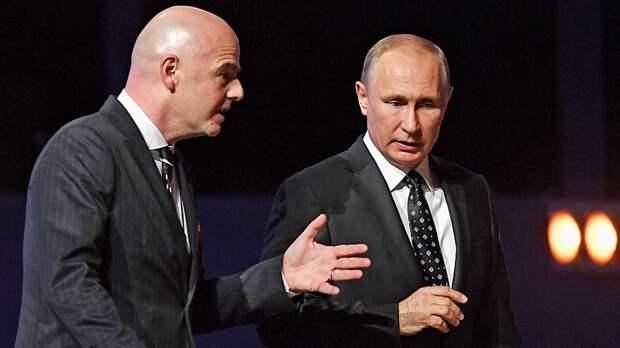 ФИФА прокомментировала возможное отстранение России отЧМ-2022
