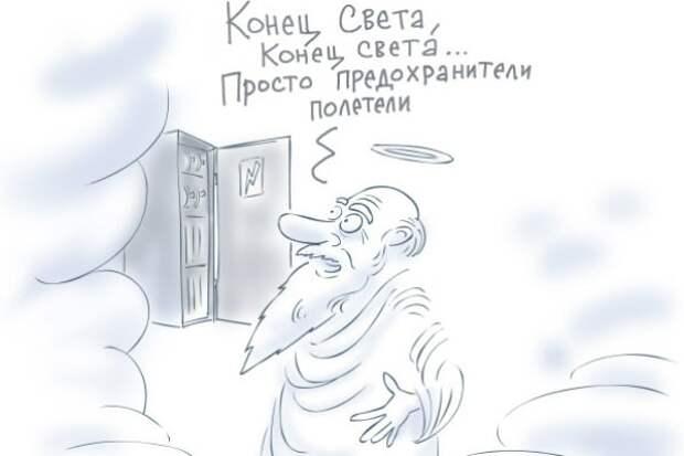 На Украине кончается не только газ, но и свет