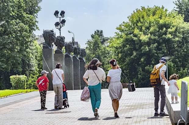 В Москве объявили оранжевый уровень погодной опасности из-за аномальной жары 20 июня 2021