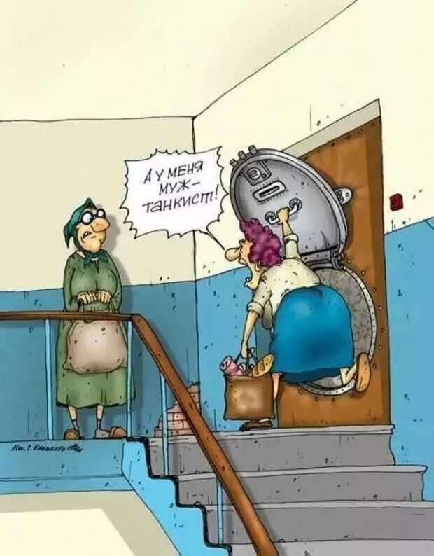 Неадекватный юмор из социальных сетей. Подборка №chert-poberi-umor-05300504012021