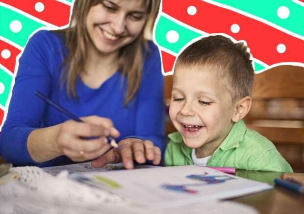 Как научить ребенка английскому: пошаговый план