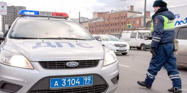 Каршеринг попал в аварию на Онежской