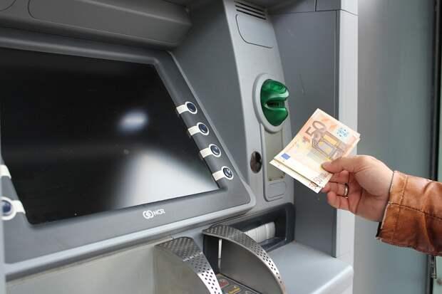 Волшебный ящик. Как появились банкоматы?