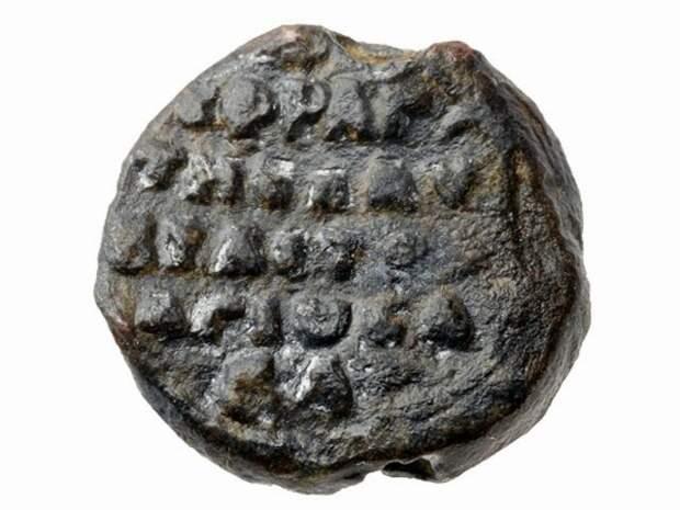 В Иерусалиме найдена печать святого Саввы периода крестоносцев