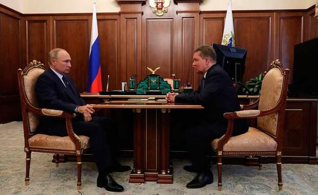 рабочая встреча Путина и Миллера