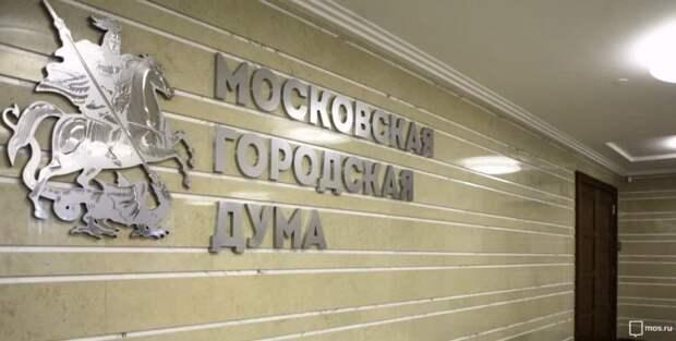 Депутат МГД Герасимов требует включить в бюджет проект «Искусство детям» Фото: mos.ru