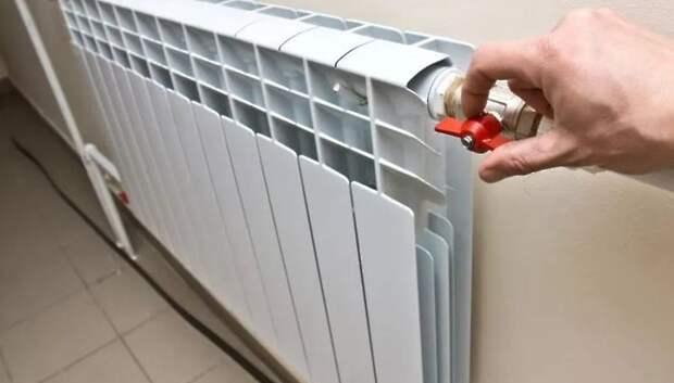 Отопление поступает в дома жителей Подмосковья по запланированному графику