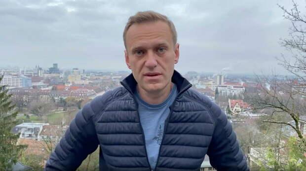 Что будет, если Россия откажется отпускать Алексея Навального потребованию ЕСПЧ?