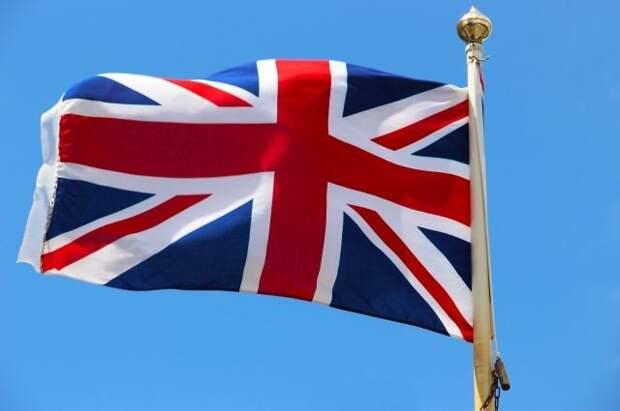 Британия объявила в розыск третьего фигуранта по делу Скрипалей