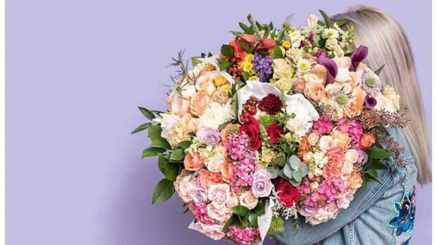Доставка цветов – отличный сервис для того, чтобы порадовать дорогих людей