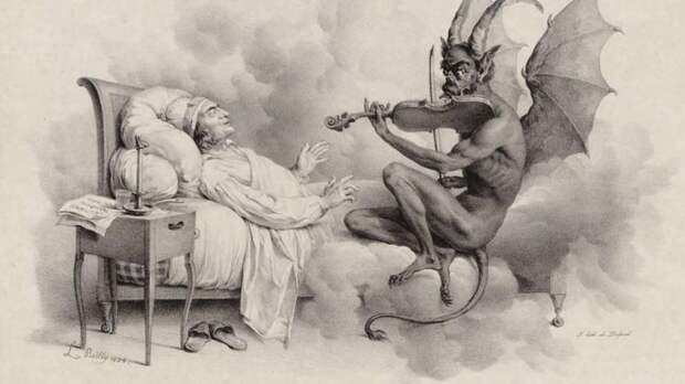 Попытки сделки с дьяволом: история вопроса