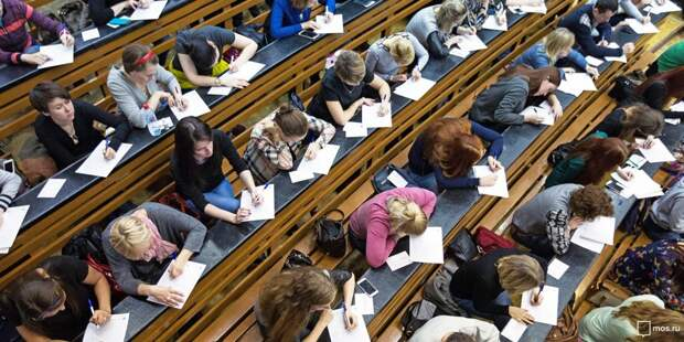 Университет управления на Рязанке станет площадкой Всероссийского IT-диктанта