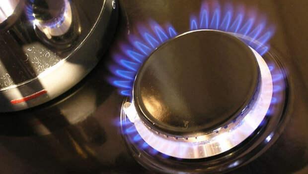 «Мособлгаз» приостанавливает плановое обслуживание газового оборудования в домах