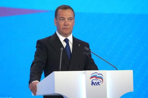 Дмитрий Медведев, съезд Единой России, 19.06.21.jpg