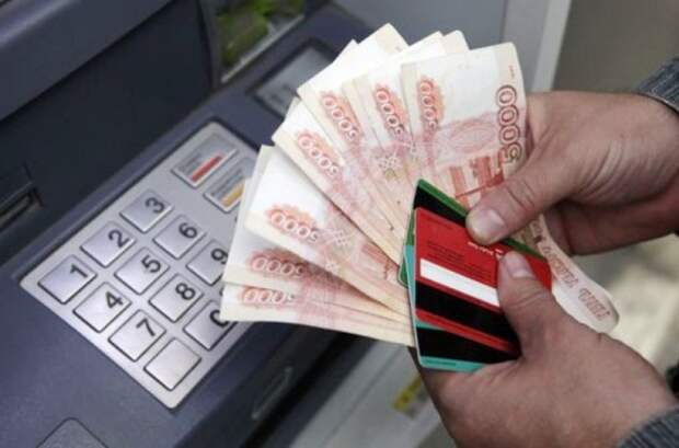 Севастополец похитил деньги с чужой банковской карты