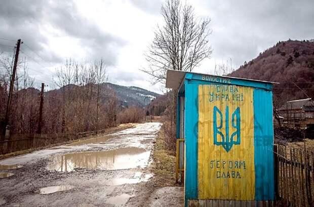 День благодарения по-украински