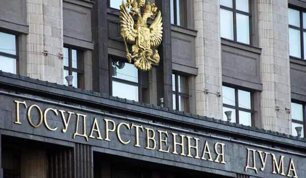 Госдума приняла президентский закон о приоритете Конституции РФ над международным правом