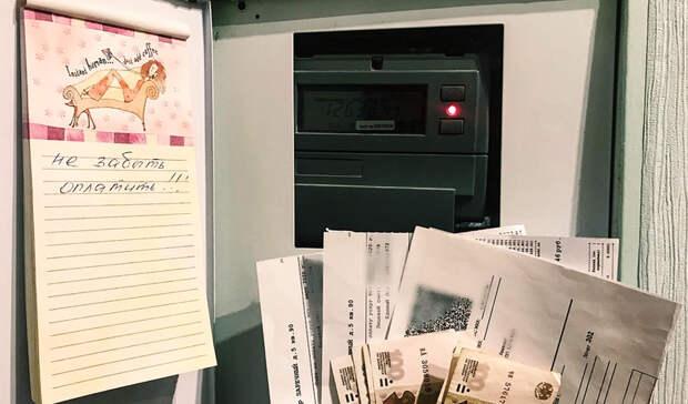 В России увеличат число льготников по оплате ЖКХ