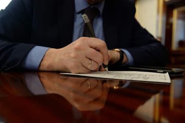 Вашингтон заявил, что получил от Москвы список высылаемых дипломатов