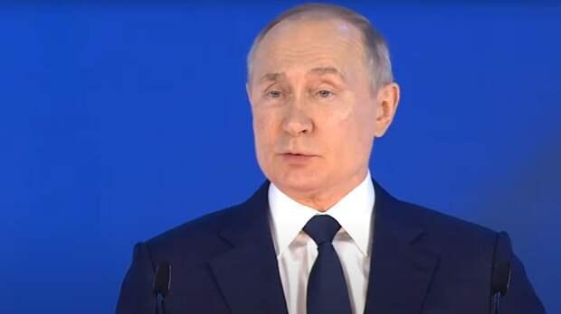 Внутренние вопросы станут основной темой послания Путина Федеральному собранию