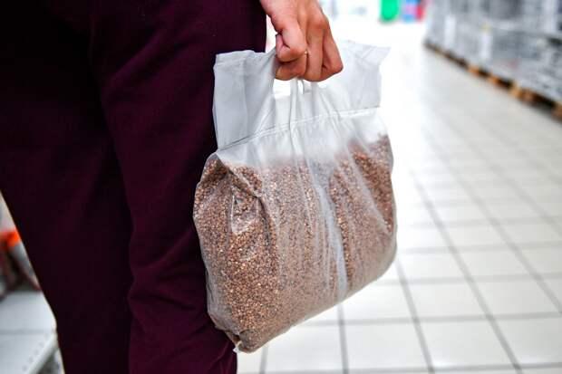 В России установлен временный запрет на вывоз отдельных видов товаров
