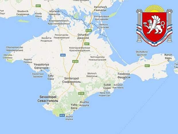 США не признали выборы губернатора в «украинском» Крыму