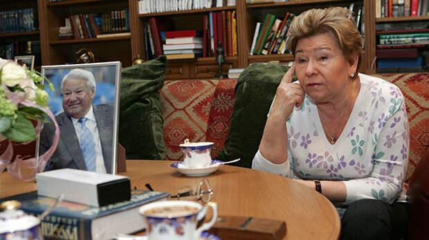 Вдова Ельцина прокомментировала слухи о его «запое» во время путча