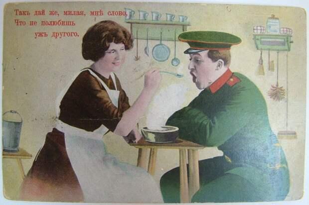 Юмористические открытки из дореволюционной россии.