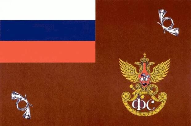 17 декабря – День образования российской фельдъегерской связи