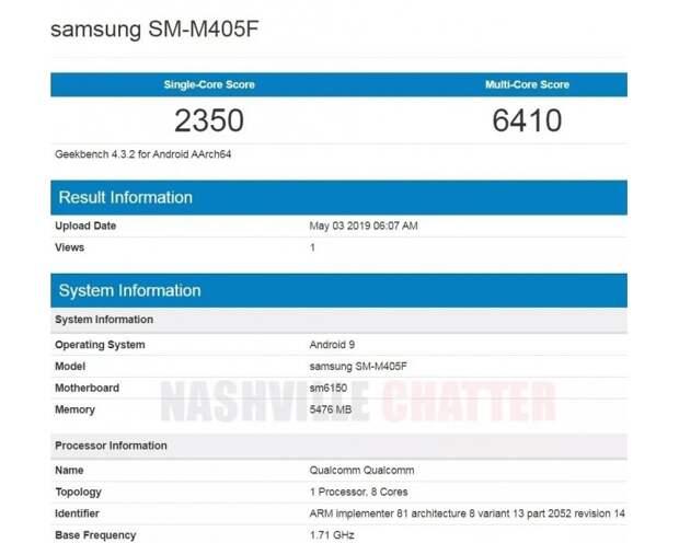 Samsung оборудует смартфон Galaxy M40 чипом Snapdragon и 128 Гбайт памяти