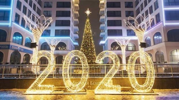 Каникулы в гостеприимной Белоруссии 2021: отдых в санатории + встреча Нового года