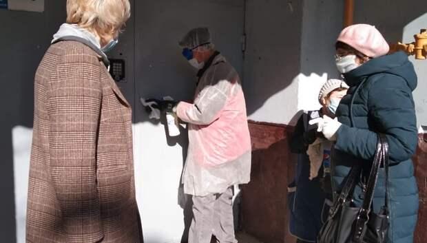 Специалисты ТУ не выявили нареканий в дезинфекции подъездов дома в Подольске